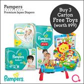 [PnG] BUY 3 CARTON GET 1 FREE FISHERPRICE TOY Baby Dry Diapers/Premium Care Pants/Tape