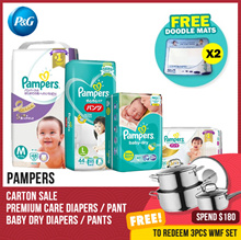 [Pampers] FREE SHIPPING + FREE 2 Doodle Mats! Baby Dry Diapers / Pants / Premium Care Diapers / Pant