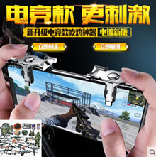 PUBG Mobile Fortnite Phone Game Gamepad Controller for IPhone IOS Xiaomi Android Game Pad Joystick