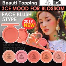 2019 NEW [3CE] FACE BLUSH 5 Colors / BLUSH CUSHION 6 Colours [Beauti Topping]