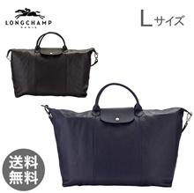 Longchamp LONGCHAMP Le · Puriage Cuiir Travel Bag L Tote Bag Shoulder Leather 1624 737 LE PLIAGE CUIR Women's Bag Collapse
