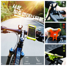 1st Hp holder design for suitable for Share bike. Quick setup in 30 Sec. Only seller in SG
