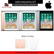 Apple iPad 9.7 (2018) 32GB/128GB Wi-Fi + 4G LTE (Space Grey / Silver / Gold) - New / Sealed /MYSET