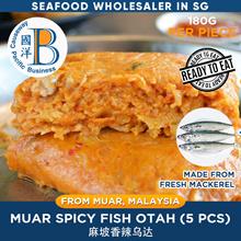[Best Seller]5pcs SCRUMPTIOUS HALAL MUAR FISH OTAH - FRESHLY IMPORTED / EASY TO COOK (180g/pc)