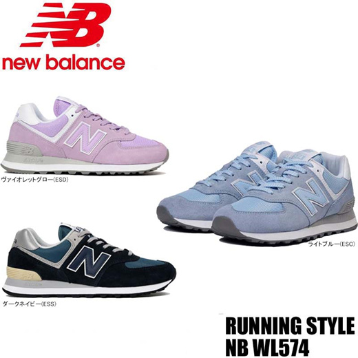 ess running shoes