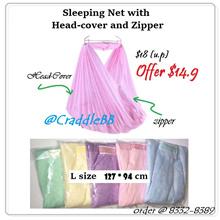 [CradleBB] Cradle / Yaolan Sarong Net. Hammock Net. Baby Net. Swing Net.