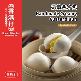 [HKZ Dimsum] Handmade Creamy Custard Bun (5 Pcs) | Ready-To-Cook