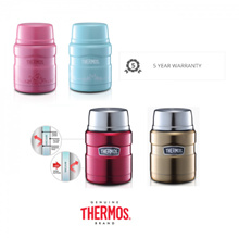 Thermos 470ml Stainless King Food Jar with Spoon (SK3000 & SK3000MR) AUTHENTIC 5 YEARS WARRANTY