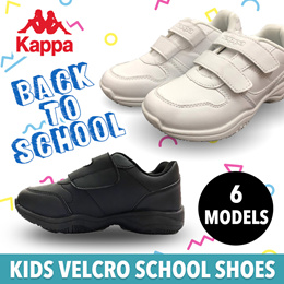 [Back to School] Kappa PU Velcro School Shoes - Limited Quantity   Fast Delivery