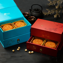 ★35% Discount★Hotel Baked Mooncakes★Till 13 Sep★