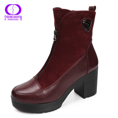 62ce1fba8fb84 shop Red Square Thick High Heels Platform Ankle Boots Spring Short Fashion  Soft Leather Suede Boots