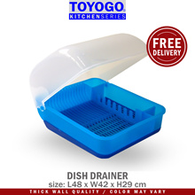 Toyogo Dish Drainer With Cover (4809)