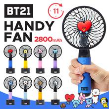 B2B only - [BT21] BTS CHARACTER HANDY FAN - KOREA /12set/
