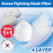 NEW!!1+1 total 60EA/Disposable Mask Filter/ KOREA MASK PAD/ Fast delivery