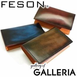 954ff2a850b3 Feson FESON business card holder advan cut business card entry Men s  leather leather card case MI01