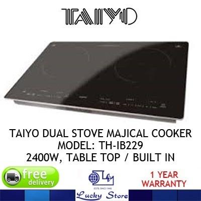 TAIYO TABLE TOP DUAL INDUCTION STOVE * MAJIC COOKER * TH IB229 * MADE IN