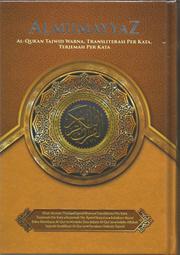 ~~BEST DEAL~~1pcs of Al-Mumayaz Al-Quran Terjemahan dan Tajwid~~