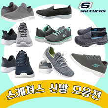 Sketches Sneakers Running Shoes Slip-ons / High Work Diffusers