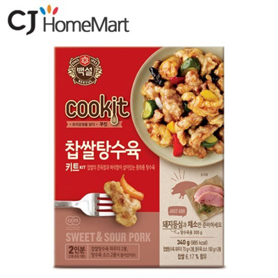 FOOD-CUTTER Search Results : (Q·Ranking): Items now on sale