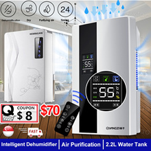 2.2L Smart Dehumidifier+Air Purifier Intelligent Humidistat Touch Remote Control Kill Mildew