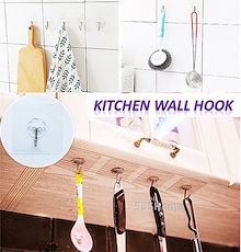 [SG Seller] Kitchen Wall Hook / No Drill No Nail No Hammering / Apple  Flower Design / 2PCS