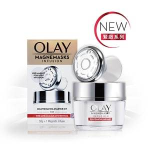 女人我最大 Award Winner!!  OLAY Magnemasks Infusion Rejuvenating Starter Kit