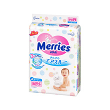 BB DIAPERS TAPE M  64 S
