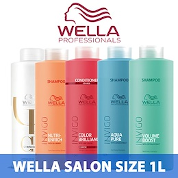 [NEW PACKAGING SALON SIZE] WELLA Professionals In Salon Large Size Shampoo / Conditioner / Mask