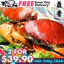 [DING XIANG SEAFOOD] $39.90 for 2 Crabs (400g-500g) up to 10 Flavours. Free QX Quick!