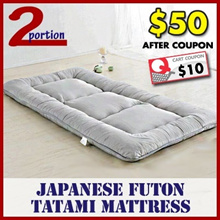 JAPANESE FUTON  TATAMI MATTRESS / SOFT AND FLUFFY / SUITABLE FOR BED OR FLOOR USE / SINGLE AND QUEEN