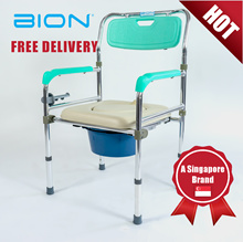 BION Commode Stationary 103
