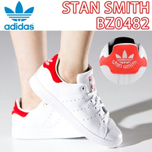 Adidas Stance Miss Ladies Sneaker White Red adidas Originals BZ 0482 ads 84