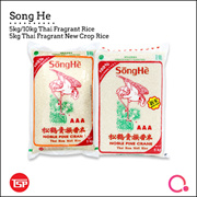 [TSP] SONGHE - 5KG THAI FRAGRANT RICE!| QUALITY RICE!