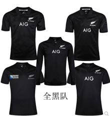 World Cup Black Team Long Sleeve Football Jersey All Black Rugby Jersey