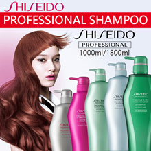 FREE Qxpress 🌟CRAZY TIMESALE🌟Shiseido Professional 100% Authentic + Lowest price in SG🌟