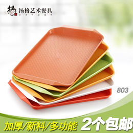 Young dining room tile tray rectangular snack plate melamine plastic dishes tea set tray hotel suppl