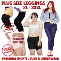 PLUS SIZE XL-XXXXL♥PREMIUM LEGGINGS♥PYJAMAS♥ TUBES♥SHORTS♥PANTIES♥WINTER PANTS♥FAST DELIVERY