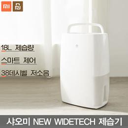 샤오미 NEW WIDETECH 제습기/Xiaomi 여우미/18L 제습량/38데시벨 저소음/스마트 제어/창마철 전용