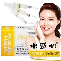 Suikan Hada Hyaluronic Acid Essence 25mg single水感肌塗抹式水感肌精華 ~ 升級版 (25mg/2.5MLx 10pcs)
