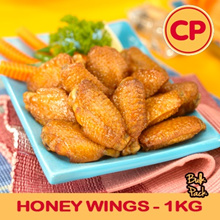 [CP Food] Honey Wings 1kg Bulk Pack. approx. 34 pcs. Halal. (Frozen)