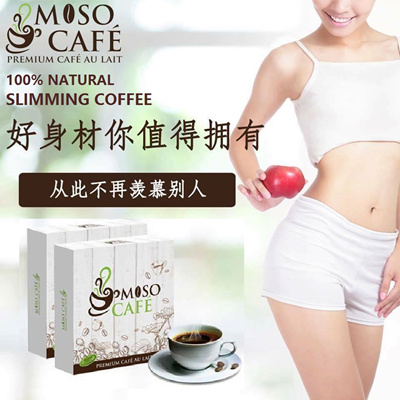 moso cafe slimming cafea
