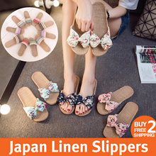 ★Buy 2 Free Shipping ★ Japan Style  Linen Slippers / Unisex  slippers/kids slippers/Men slippers