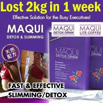 4 boxes MAQUI DETOX DRINK 14pkts/Box {FRANCE} *
