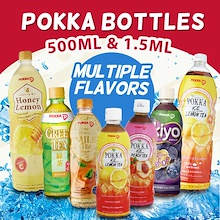 POKKA Assorted Pet Bottle 500ml / 1.5L Carton Sale (New Stock / Long Expiry)
