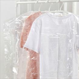 20 Pieces  Coat  Clothes Garment Suit Cover Bags Dust proof Hanger Storage Protector