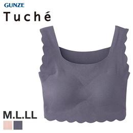 Gunze tuche Wireless Seamless Half Top Night Bra with Peanut pad(69TC5755)