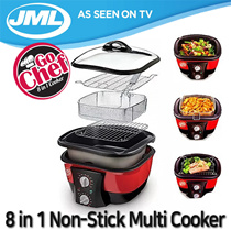 [JML] Go Chef 8 in 1 Non-Stick Multi-function electric cooker hot pot  Bake Fry Slow