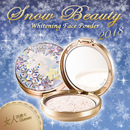Shiseido Snow Beauty Powder Limited Edition
