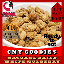 Natural Dried White Mulberry ! 300g For Only $12.00 !!!