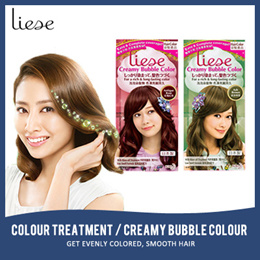 [[Clearance Stock]]Liese Creamy Bubble Colour  **15 colour